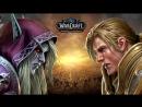 LEKAROK Иллидан и Древние Боги - Подробности World of Warcraft