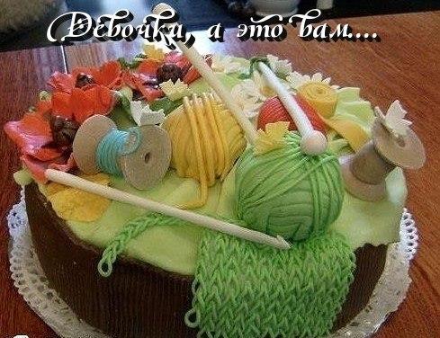 С Добрым Днем Рукодельницы!!!)))