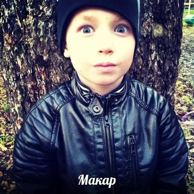 Макар Махин, 1 сентября , Новосибирск, id227067678