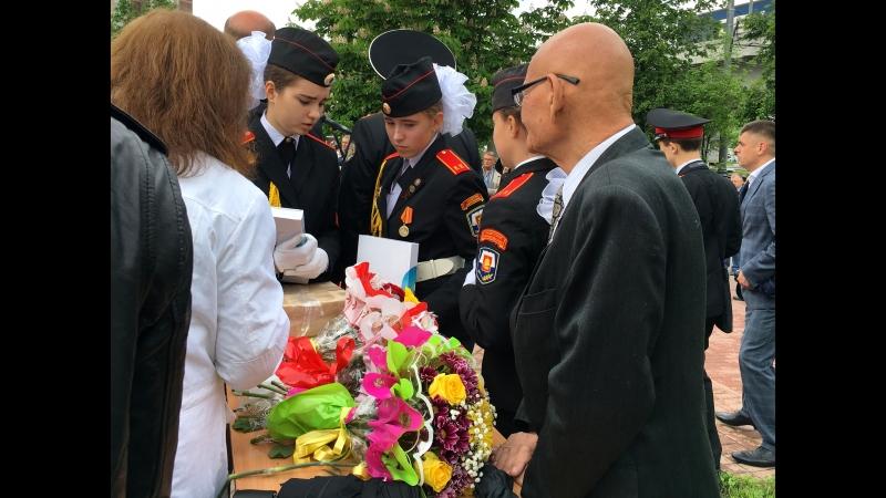 Торжество в честь 113 годовщины со дня рождения Шолохова М.
