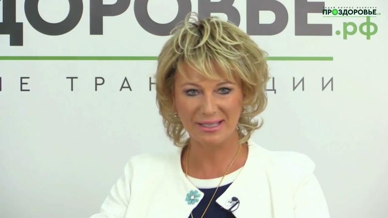 ПРОЗДОРОВЬЕ Наталья Правдина - Секреты здоровья, красоты и молодости.