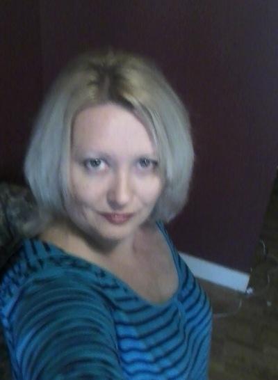 Natasha Harina, 9 февраля 1997, Одесса, id223725208