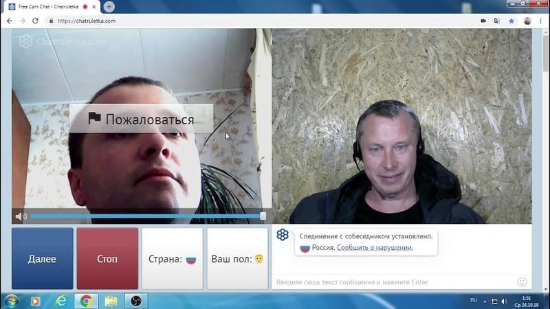 Александр Беспалый vs Артем Катков. Катком по Каткову