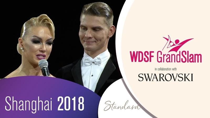 Zharkov - Kulikova, RUS | 2018 GrandSlam STD Shanghai | Farewell to Champions
