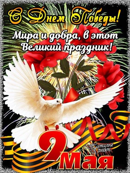 Фото №456239927 со страницы Дианы Слизченко