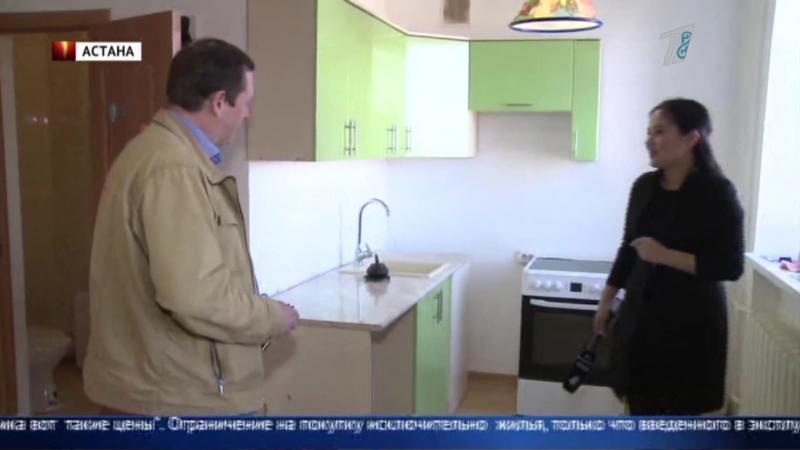 Депутаты бьют тревогу о возможном срыве госпрограммы по доступному жилью
