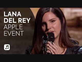 Lana del rey на презентации apple - 30 октября 2018