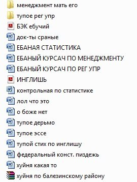 http://cs543101.vk.me/v543101813/a00f/b4iuhjtyN9w.jpg