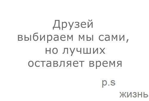 https://pp.vk.me/c7001/v7001911/1663e/d4SI-N8B9ZM.jpg