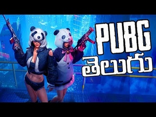 Free Tournament Get A Chance To Win 3552 UC | PUBG MOBILE LIVE | KTX Telugu Gamer