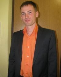 Александр Кряжев, 3 февраля 1988, Тюмень, id7221818