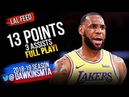LeBron James Full Play 2018.10.02 Lakers vs Nuggets - 13 Pts, 3 Asts | LAL Feed | FreeDawkins