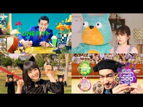JAPANESE COMMERCIAL RAW BATCH 064 | APRIL 2018 | 4K UPSCALE