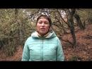Женский тур — возможность изменить себя! Отзыв о туре Виктории Романовой