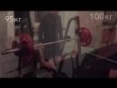 Тренировка груди 19.09.2018