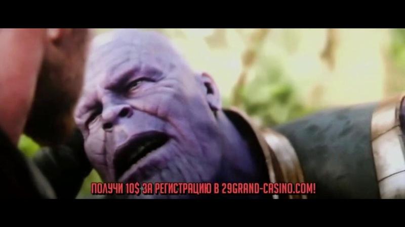 Танос уничтожает половину вселенной (Мстители: Война бесконечности)