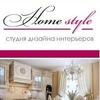 """Студия дизайна интерьера """"Homestyle"""""""