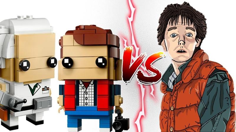 LEGO BrickHeadz НАЗАД В БУДУЩЕЕ 41611