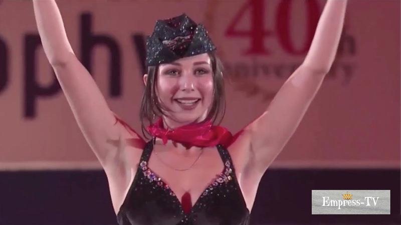 Elizaveta ( Liza ) Tuktamysheva / Елизавета Туктамышева / エリザベータ・トゥクタミシェワ NHK Trophy EX, 2018/11/11