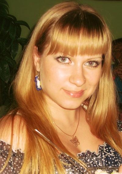 Ксения Кулагина, 28 февраля , Комсомольск-на-Амуре, id124956660