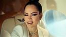Daddy Yankee MC Zali -Дура (Dream Cox Cover Remix)