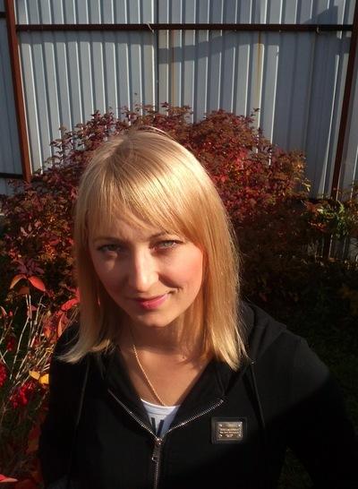 Ольга Ивушкина, 13 июня 1986, Иркутск, id193866158