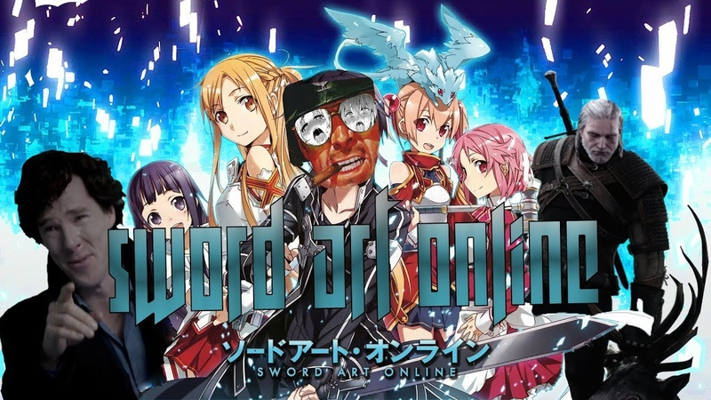 SAO II Обзор Sword Art Online (Японский Скайрим с читами)