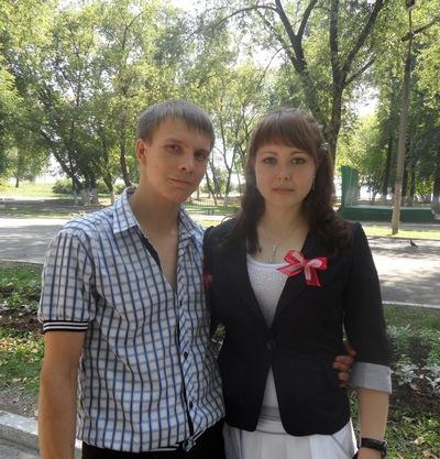 Наталья Черноусова, 30 августа 1989, Пермь, id40366609