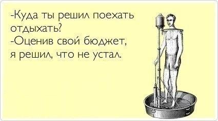 http://cs306703.userapi.com/v306703627/14ef/pgnkB5kEtLU.jpg