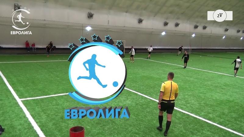 Евролига Ман Юнайтед Сельта 8 4