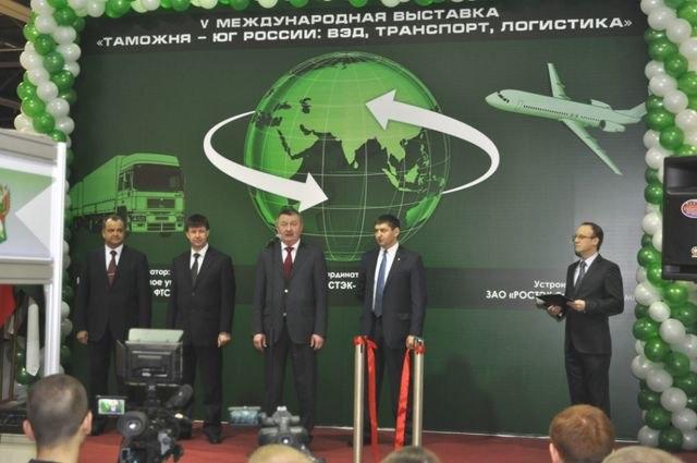 Выставка таганрогской таможни