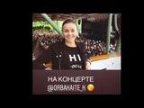 Игорь Николаев и Юлия Проскурякова на концерте Орбакате