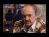 И снова здравствуйте!: Царь нашего кино Юрий Яковлев и полный успех Натальи Крачковской