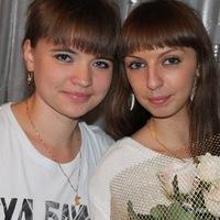 Мария Бахтина, 4 декабря , Ульяновск, id74974808