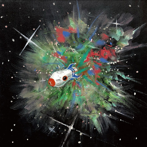 Parallel альбом 우주선