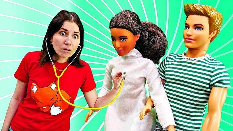 Сериал про школу Барби Кен и Хлоя в больнице у Терезы Видео с куклами Шоу Я не хочу в школу 6