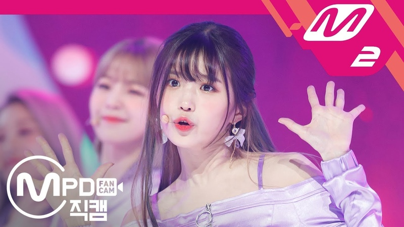 [MPD직캠] 프로미스나인 송하영 직캠 'LOVE BOMB' (fromis_9 SONG HA YOUNG FanCam) | @MCOUNTDOWN_2018.10.18