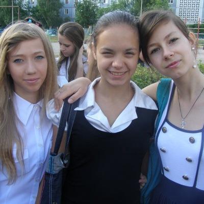 Анна Кальмиус, 11 июня 1999, Запорожье, id114681720