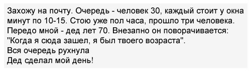 https://pp.vk.me/c617331/v617331108/ab4b/sUP83kcc-hg.jpg