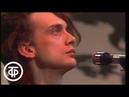 Группа Альянс На заре Телемост Москва Ленинград Рок и вокруг него 1987