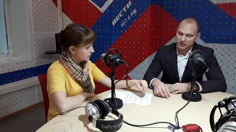 Интервью для Радио ВестиFM