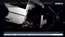 Новости на Россия 24 • Крупное ДТП в Марий Эл: 17 ноября в республике будет объявлен траур