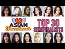 Top 30 Semifinalists of 100 ASIAN SWEETHEARTS