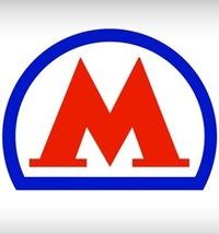 ...горкома партии Лазаря Моисеевича Кагановича было принято решение о строительстве Московского метрополитена, чтобы...