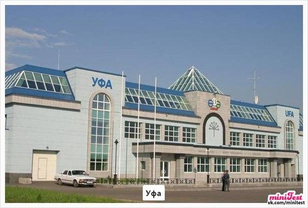 Центр лечения алкогольной зависимости в оренбурге