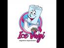 ICE VAGI процесс приготовления