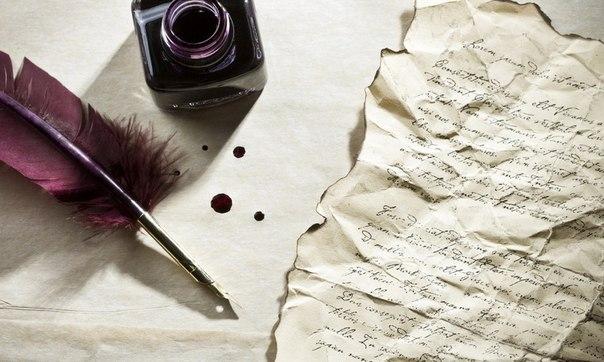 Картинки по запросу поэзия