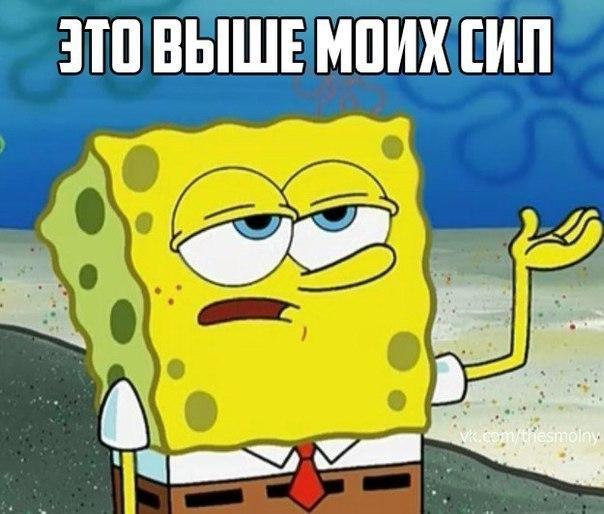 - Может найдешь девушку?