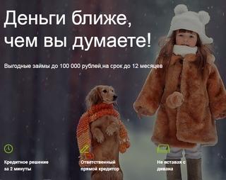 Помощь кредита с просрочками в белгороде закрытие долгов перед приставами