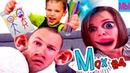 МИСТЕР МАКС и Волшебный Фломастер Смешное видео для детей Игра как Мультик про Макса